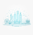melbourne australia city skyline vector image