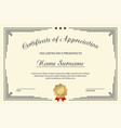 old certificate vector image