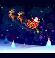 santa with gifts on his sleigh vector image