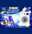 washing machine detergent tabs ad stain remover vector image
