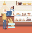 bakery shop interior with girl character in apron vector image vector image