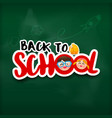 calligraphy title back to school sticker style vector image vector image