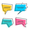 colored quote speech bubble template quotes form vector image vector image