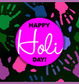 happy holi day card or background in trendy style vector image vector image