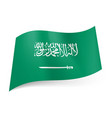 national flag of saudi arabia white inscription vector image vector image