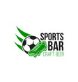 sports bar emblem vector image