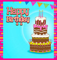 birthday card design birthday present vector image