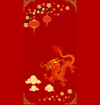 chinese background poster vector image vector image