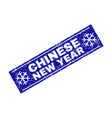 chinese new year grunge rectangle stamp seal with vector image vector image