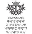 heraldic template monogram with bilateral vector image vector image