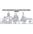 russia - white monuments of vladimir and suzdal vector image vector image