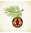 christmas and new year decoration ornaments vector image