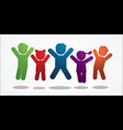 group of children jumping icon vector image vector image