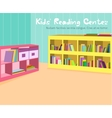 Kids reading room vector image vector image