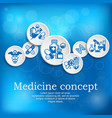 medical concept medicine vector image vector image