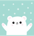 polar white small little bear cub reaching for a vector image vector image