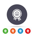 Award smile icon happy face symbol