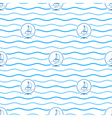 Blue Yacht Seamless Pattern vector image vector image