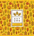 bright autumn cover banner or poster design vector image vector image