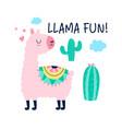 hand drawing llama vector image vector image