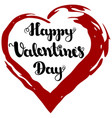 lettering happy valentines day in grunge frame vector image vector image