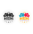 vintage logos for a boxing vector image