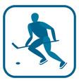 ice hockey emblem vector image