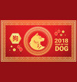 chinese new year banner golden dog and calligraphy vector image vector image