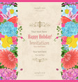 invitation card with elegant vertical borders vector image vector image