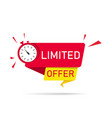 red and yellow banners limited offer vector image