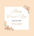 womans day collection sale bannerssale discount 8 vector image vector image