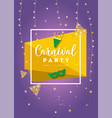carnival party concept vector image vector image