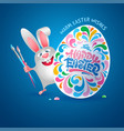 easter greeting design template with rabbit and vector image