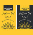 set of labels for sunflower oil with sunflower vector image vector image