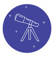 telescope icon in thin line style vector image