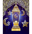 background with arabic lantern vector image