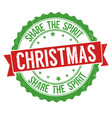 christmas share the spirit sign or stamp vector image vector image