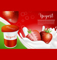 strawberry and yogurt milk splashes vector image