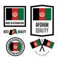 afghanistan quality label set for goods vector image vector image