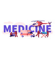 emergency paramedical personnel urgency vector image