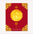 mid autumn festival sale design template vector image vector image