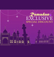 ramadan exclusive special discount vector image