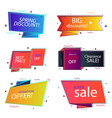 sales banner template vector image vector image