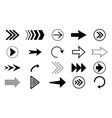 black arrows collection isolated on white vector image vector image
