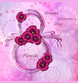 greeting card for women s day vector image vector image