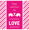 Happy valentine s day card2 vector image