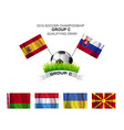 2016 SOCCER CHAMPIONSHIP GROUP C QUALIFYING DRAW vector image vector image