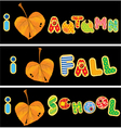 Autumnal heart is made of leaf vector image