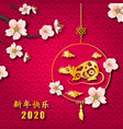 chinese new year 2020 card with golden rat zodiac vector image vector image