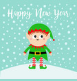 happy new year santa claus elf on snowdrift green vector image vector image